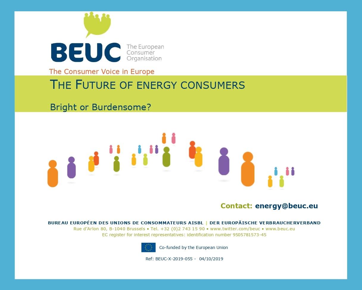 Бъдещето на електрически мрежи и потребителите им според BEUC?