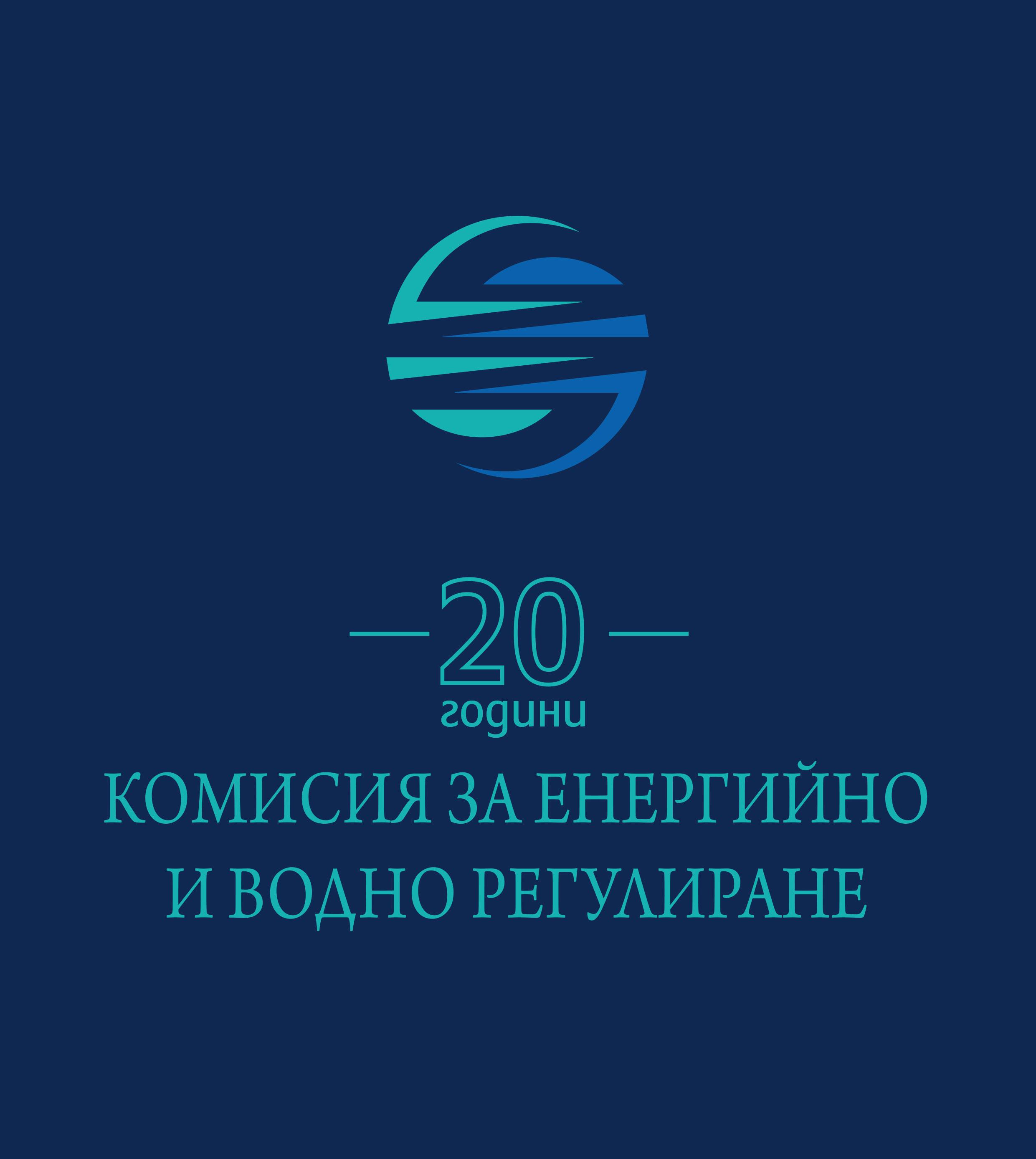 """Българския електроенергиен пазар се обедини с единния европейски пазар """"в рамките на деня"""""""