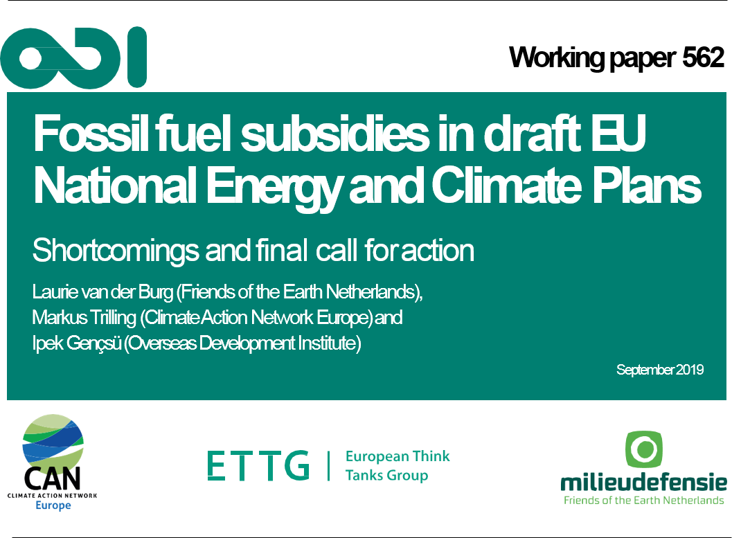 Държавите от Европейския съюз продължават да субсидират изкопаемите горива