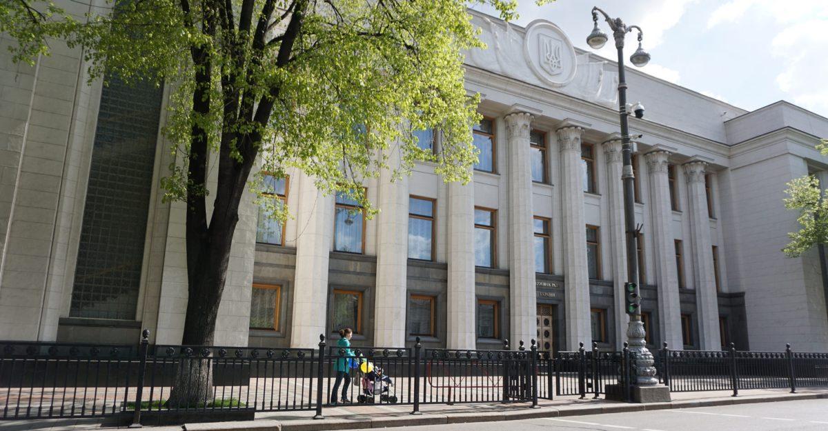 38 млн. евро за фотоволтаична централа в Украйна